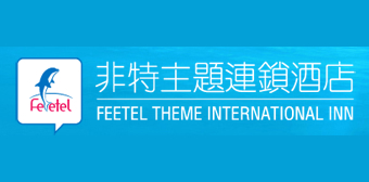 Internet Marketing - FeeTel Theme Hotels (非特主题酒店)